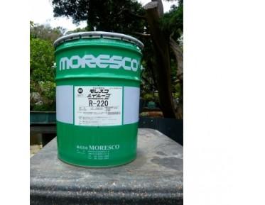 Moresco Hilube R220 - Dầu chịu nhiệt