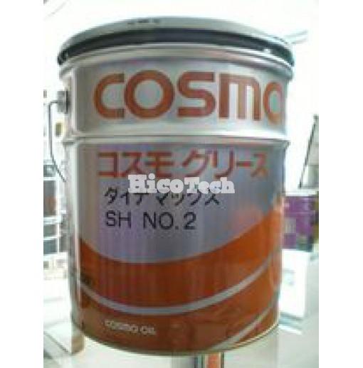 COSMO Dynamax SH No 2